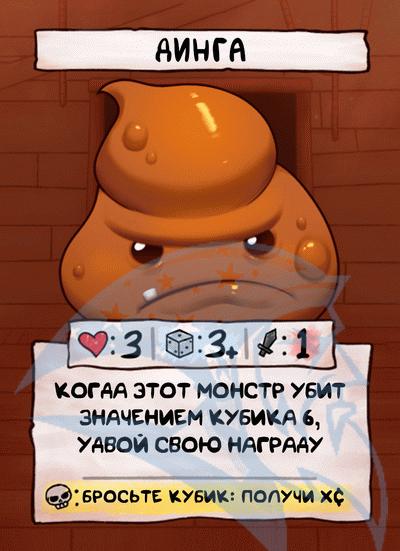 FScard ru m14