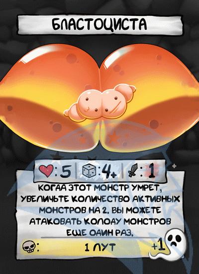 FScard ru m74