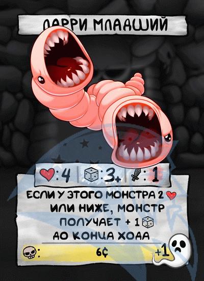 FScard ru m94