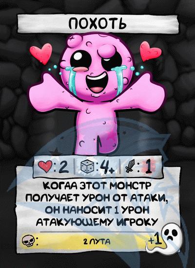 FScard ru m96