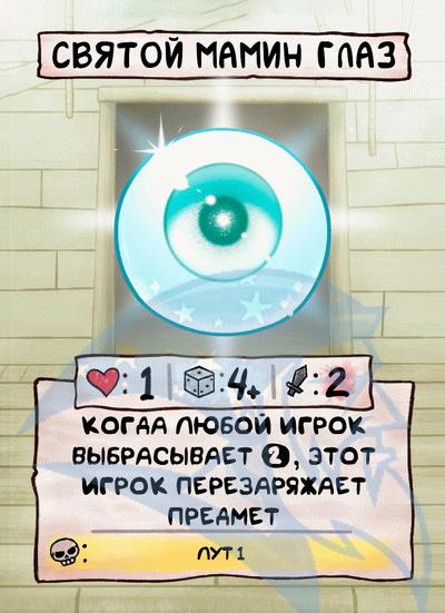 FScard ru m71
