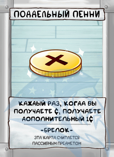 FScard ru l6