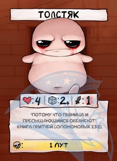 FScard ru m19
