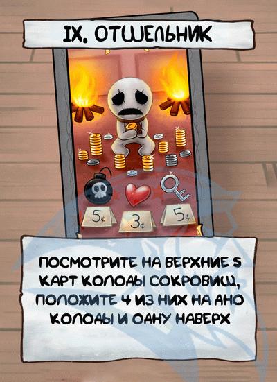 FScard ru l58