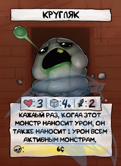 FScard ru m49
