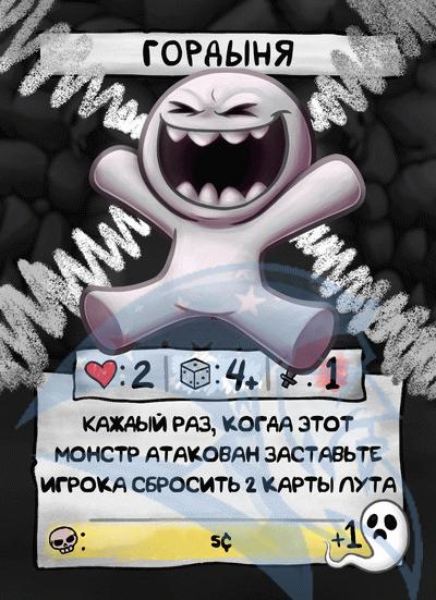 FScard ru m105