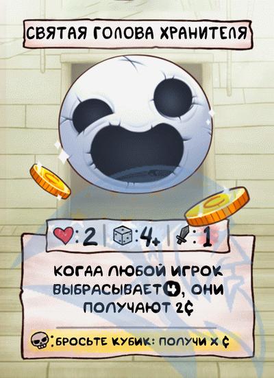 FScard ru m70