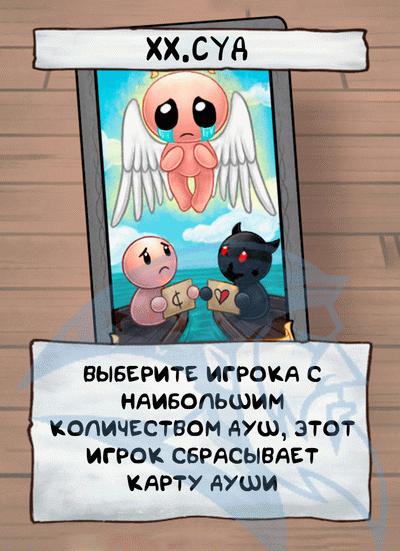 FScard ru l69