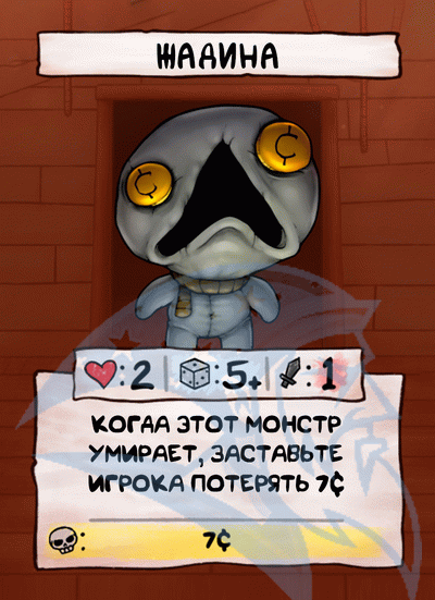 FScard ru m24