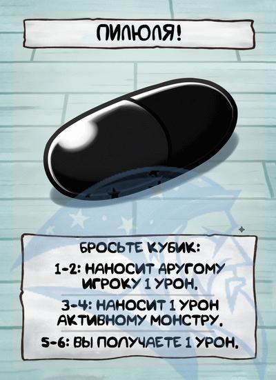 FScard ru l39