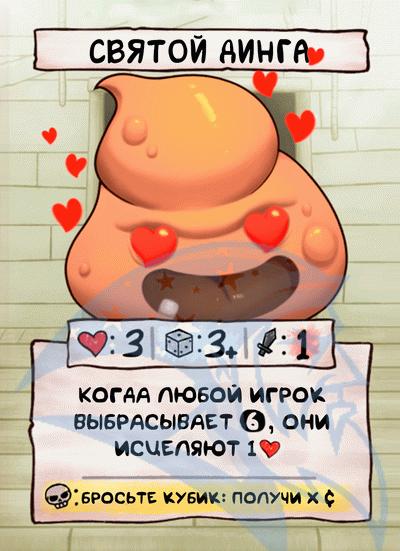 FScard ru m68