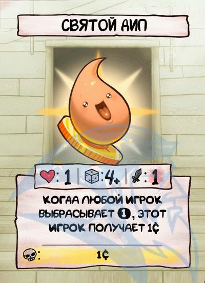 FScard ru m69