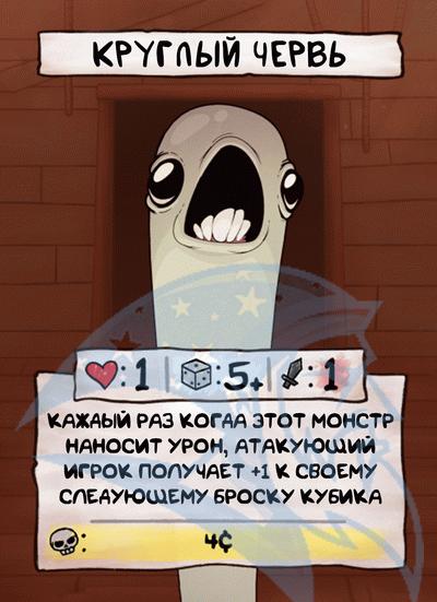 FScard ru m48