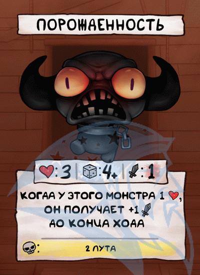 FScard ru m1
