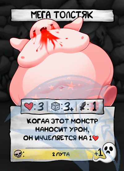 FScard ru m98