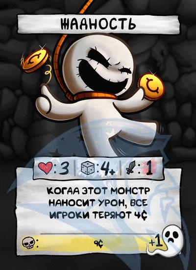 FScard ru m88