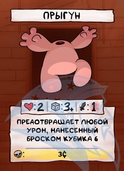 FScard ru m26