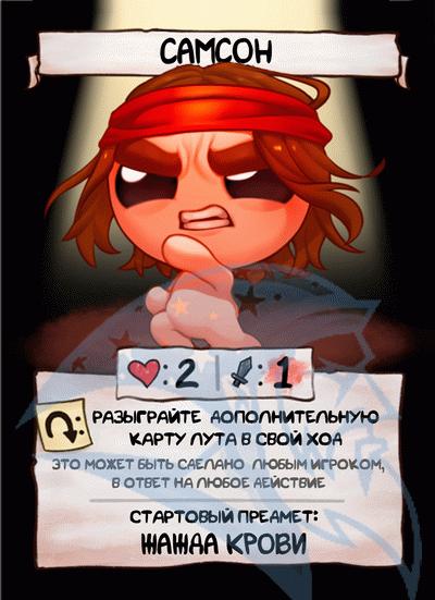 FScard ru c7