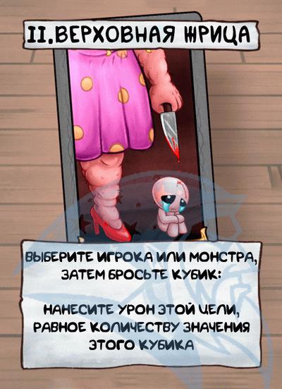 FScard ru l51