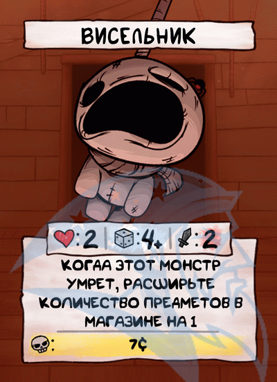 FScard ru m25