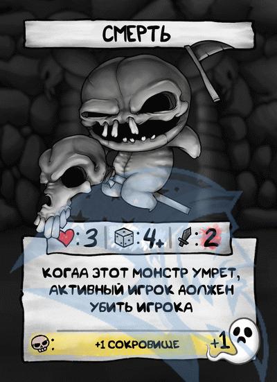 FScard ru m79