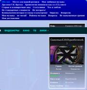 Screenshot 2019-12-11 Gameman120