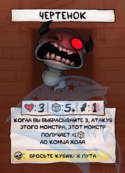 FScard ru m28