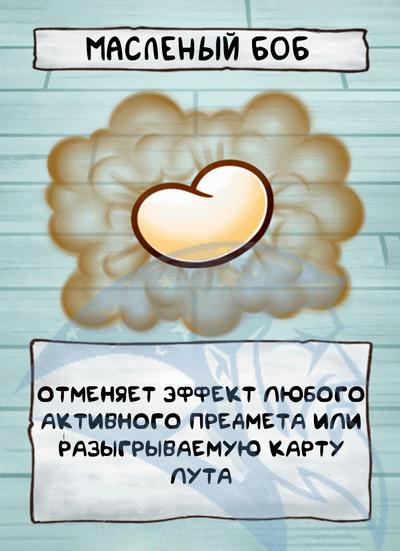 FScard ru l26