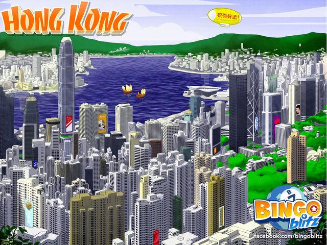 File:HongKong1024.jpg