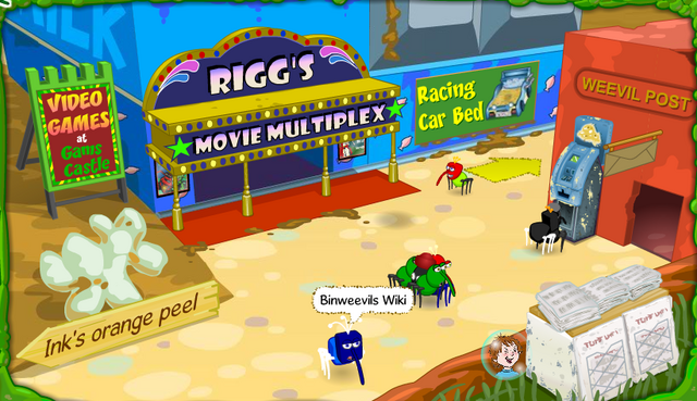 File:Riggs Movie Multiplex.png