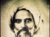 محسن بن زبر