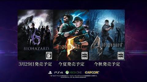 PS4® Xbox One『バイオハザード6』『バイオハザード5』『バイオハザード4』 - Announce Trailer