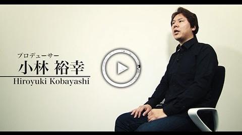 「バイオハザード」20周年記念 開発者メッセージ(小林プロデューサー編)