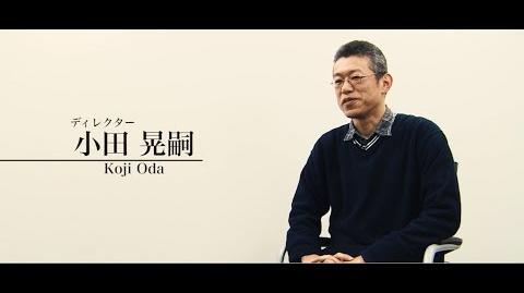 「バイオハザード」20周年記念 開発者メッセージ(小田ディレクター編)