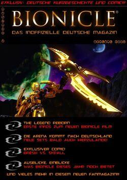 IDBM 1 Cover