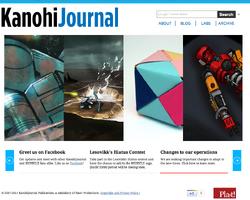 KanohiJournal August 2011
