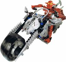 Destral Motor