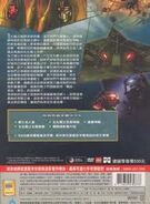 Back cover of Bionicle the Movie 3 Chinese version