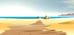 Motara-aavikko