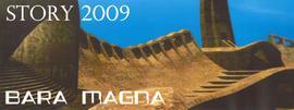Story2009