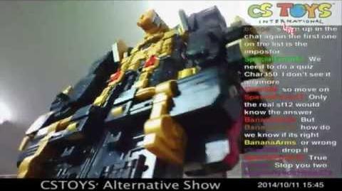 "DX Hyper Ressha Tei-O Part 5 ""ToQ Rainbow Transformation"""