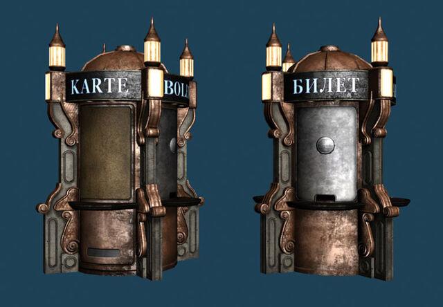 File:Bioshock ticketcounter.jpg
