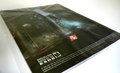 BioShock-Breaking-the-Mold-Artbook-Real-Back-Cover.png