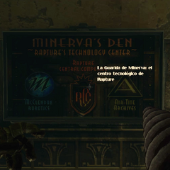 La Guarida de Minerva: el centro tecnológico de Rapture.