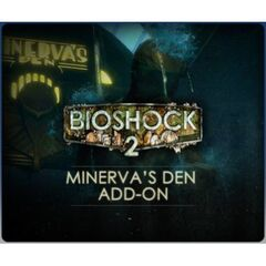 Promocional de Amazon.com para Guarida de Minerva en PS3.