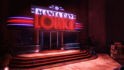 BaSE2 The Manta Ray Lounge Entrance