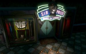 640px-Sir Prize Entrance