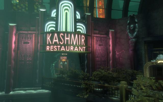 File:Kashmir Restaurant Entrance.png