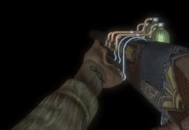 Shotgun c