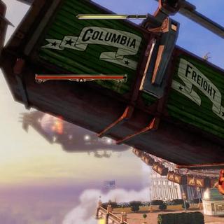 En la demo mostrada en el E3 de 2011.